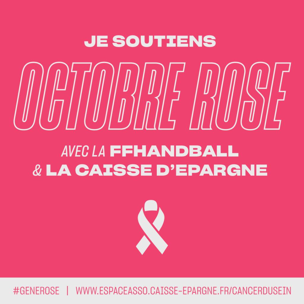 Je soutiens octobre rose